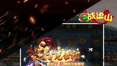 广州手游游戏平台代理加盟(手游代理加盟费)